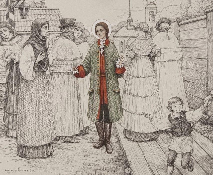 Андрей Феодорович Блаженная Ксения в костюме умершего мужа