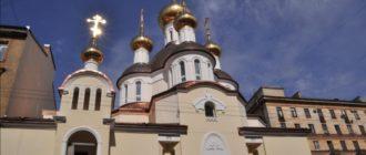 Церковь Ксении Петербургской в Санкт-Петербурге