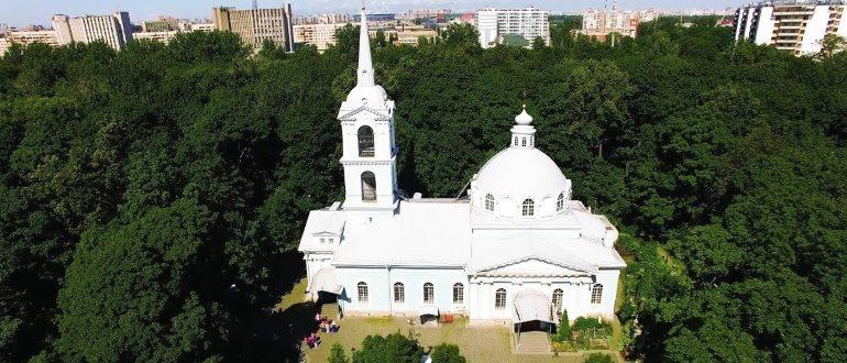 Храм Ксении Петербургской в Санкт Петербурге