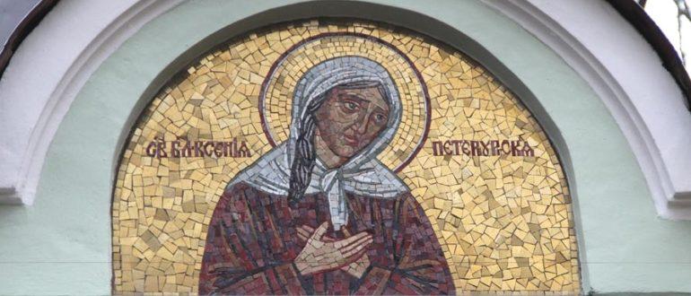 Мозаичная икона святой Ксении Петербургской