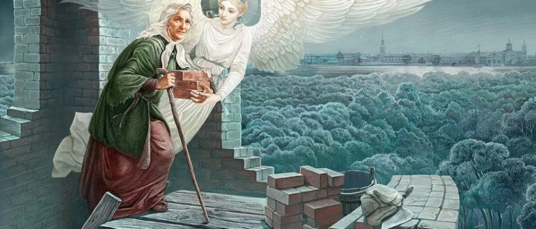 Небесные заступники