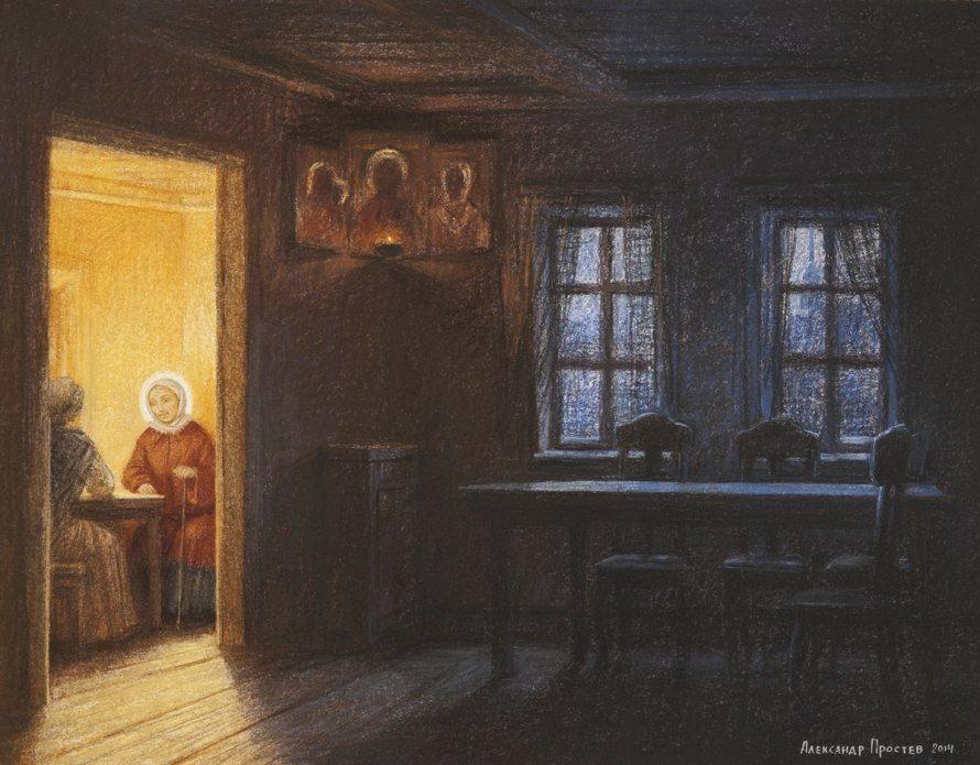 Святая гостья (картина)